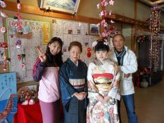 私の両親と長女